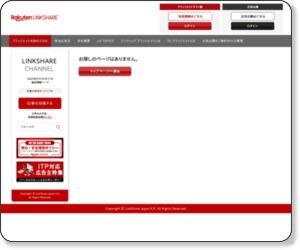 http://www.linkshare.ne.jp/e/tokyo2013/seminar.html