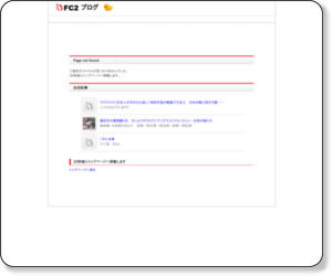 http://ichiryuublog.blog110.fc2.com/blog-entry-1461.html