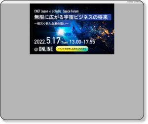 http://japan.cnet.com/news/society/35034382/