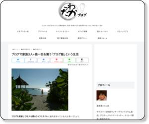 http://www.wakatta-blog.com/blog-rice.html