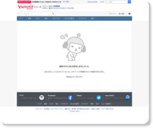 http://headlines.yahoo.co.jp/hl?a=20120919-00200005-mantan-ent