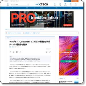 http://pc.nikkeibp.co.jp/article/news/20090511/1014945/