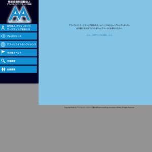 アフィリエイト・プログラムに関する意識調査 2009年