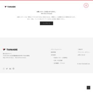 ARC2015年4月号 県内の空き家対策の現状と課題