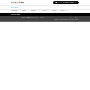 「MEMS・マイクロマシン・組込システム」市場