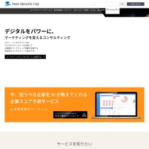 """製造業の""""マーケティングと営業""""に関するアンケート調査報告書"""