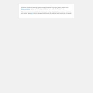 語学関連の目標達成に関する調査