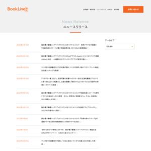 関東1都6県在住の20~40代に聞いた電子書籍の利用に関する意識調査