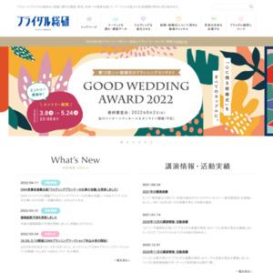 ゼクシィ結婚トレンド調査 2011年度版