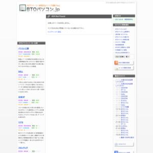 ノートPC仕様の需要に関する調査