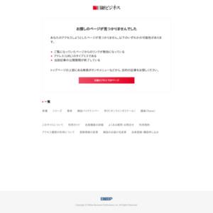 変革企業71社を全公開 大手コンサルが指摘する日本企業の厳しい現実
