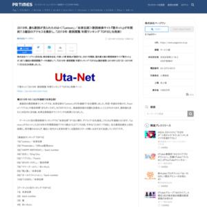 桜についての意識調査
