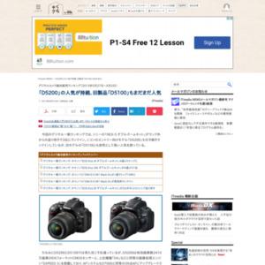 デジタルカメラ総合販売ランキング(2013年5月27日~6月2日)