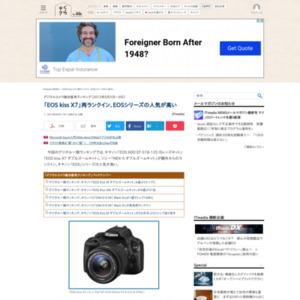 デジタルカメラ総合販売ランキング(2013年6月3日~9日)