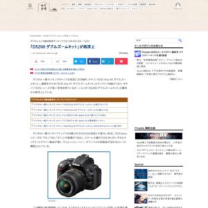 デジタルカメラ総合販売ランキング(2013年6月10日~16日)