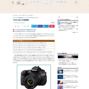 デジタルカメラ総合販売ランキング(2013年6月24日~30日)