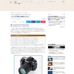 デジタルカメラ総合販売ランキング(2013年7月1日~7日)