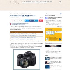 デジタルカメラ総合販売ランキング(2013年8月26日~9月1日)
