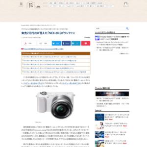 デジタルカメラ総合販売ランキング(2013年11月11日~11月17日)
