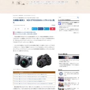 デジタルカメラ総合販売ランキング(2013年12月9日~15日)
