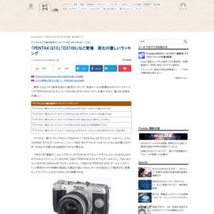 デジタルカメラ総合販売ランキング(2014年1月6日~12日)