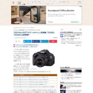 デジタルカメラ総合販売ランキング(2014年2月17日~23日)