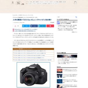 デジタルカメラ総合販売ランキング(2014年4月7日~13日)