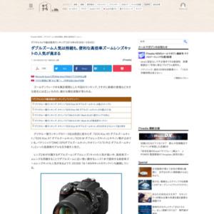デジタルカメラ総合販売ランキング(2014年4月28日~5月4日)