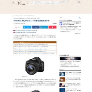 デジタルカメラ総合販売ランキング(2014年5月12日~18日)