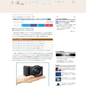 デジタルカメラ総合販売ランキング(6月30日~7月6日)