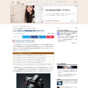 デジタルカメラ総合販売ランキング(7月14日~7月20日)