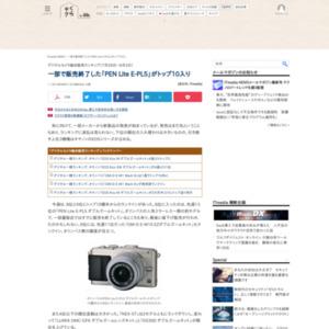 デジタルカメラ総合販売ランキング(2014年7月28日~8月3日)