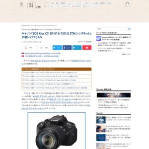 デジタルカメラ総合販売ランキング(2014年9月22日~9月28日)