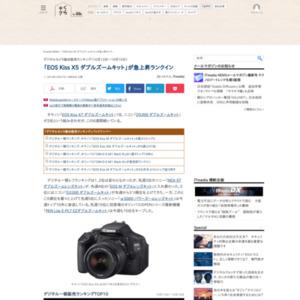 デジタルカメラ総合販売ランキング(2014年10月13日~10月19日)