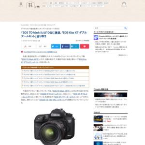 デジタルカメラ総合販売ランキング(2014年11月3日~11月9日)
