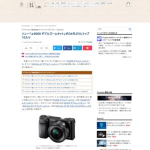 デジタルカメラ総合販売ランキング(2014年11月17日~11月23日)