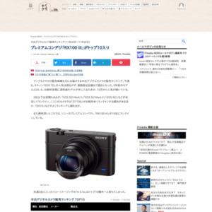 中古デジタルカメラ販売ランキング(11月20日~11月26日)