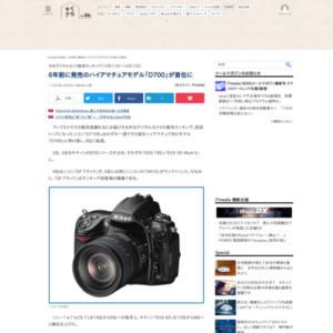 中古デジタルカメラ販売ランキング(2014年12月11日~12月17日)