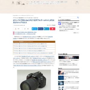 デジタルカメラ総合販売ランキング(2014年12月15日~12月21日)