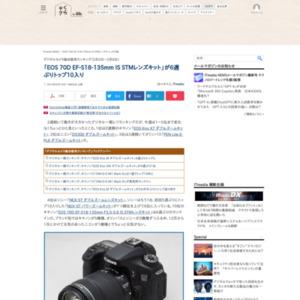 デジタルカメラ総合販売ランキング(2015年2月2日~2月8日)