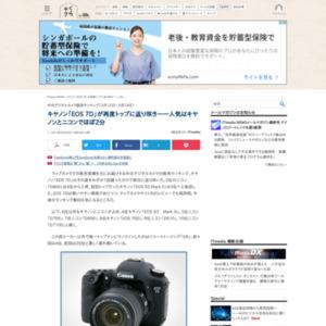 中古デジタルカメラ販売ランキング(2015年2月12日~2月18日)