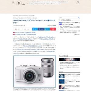 デジタルカメラ総合販売ランキング(2015年3月9日~3月15日)