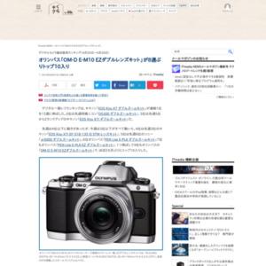 デジタルカメラ総合販売ランキング(2015年4月20日~4月26日)