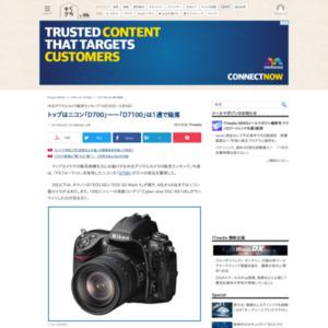 中古デジタルカメラ販売ランキング(2015年4月30日~5月6日)