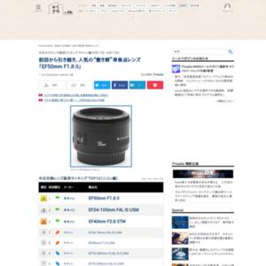 中古カメラレンズ販売ランキング キヤノン編(2015年6月11日~6月17日)