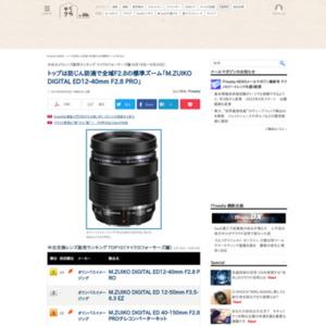 中古カメラレンズ販売ランキング マイクロフォーサーズ編(2015年6月18日~6月24日)