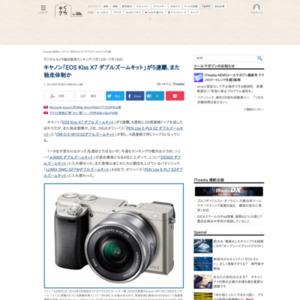 デジタルカメラ総合販売ランキング(2015年7月13日~7月19日)
