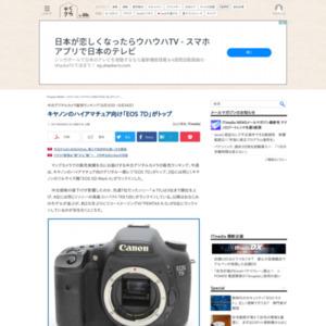 中古デジタルカメラ販売ランキング(2015年8月20日~8月26日)