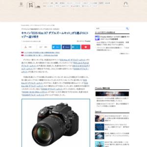 デジタルカメラ総合販売ランキング(2015年8月31日~9月6日)