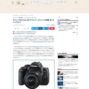 デジタルカメラ総合販売ランキング(2015年9月7日~9月13日)